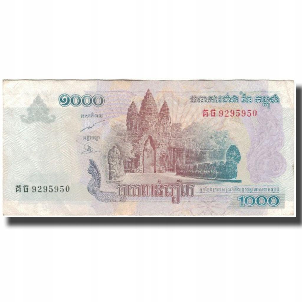 Банкнота, Камбоджа, 1000 риелей, 2007, без даты (2007