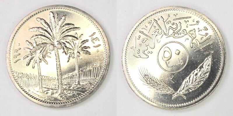 3108. IRAQ, 50 FILS, 1991 ST.1-