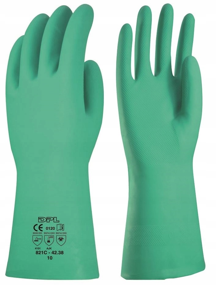 Перчатки химзащитные ARDON INTERFACE 9-L
