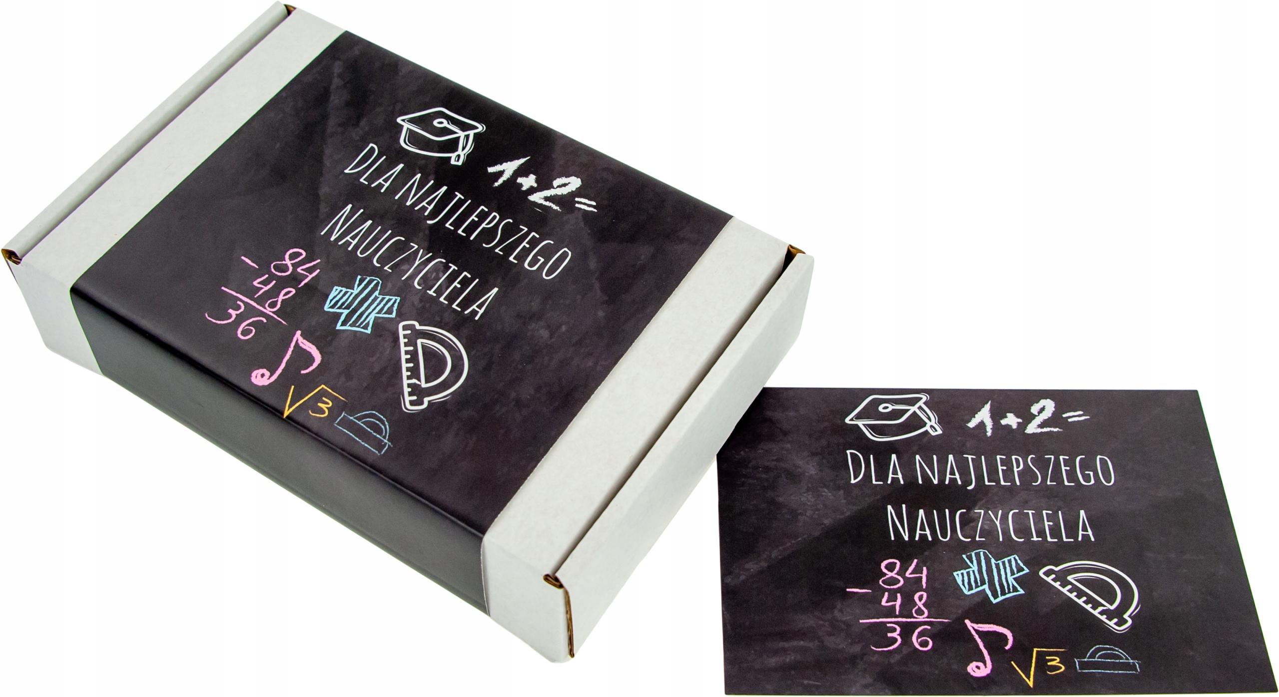 Подарок ко Дню учителя Кофейный сервиз + открытка
