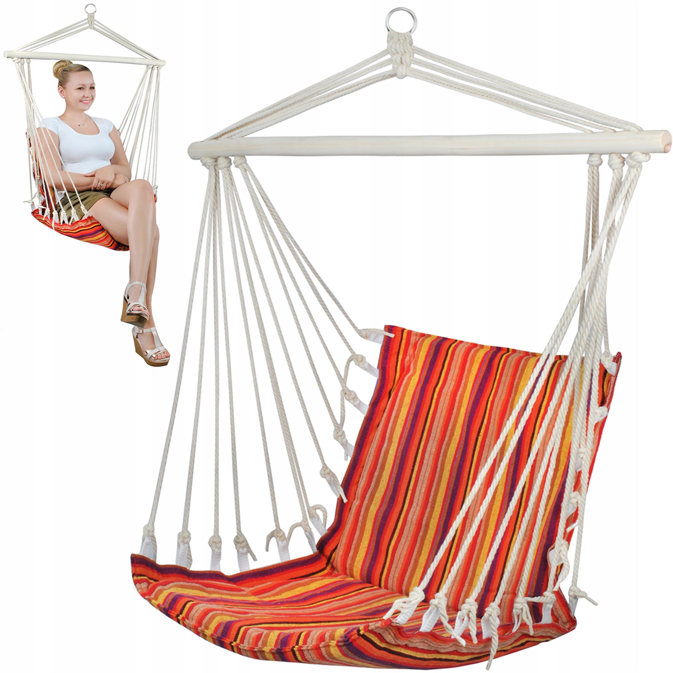 Кресло-качели. Бразильский подвесной гамак. Кресло.