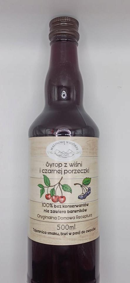 Вишневый сироп с черной смородиной.Вкусная осень 2021