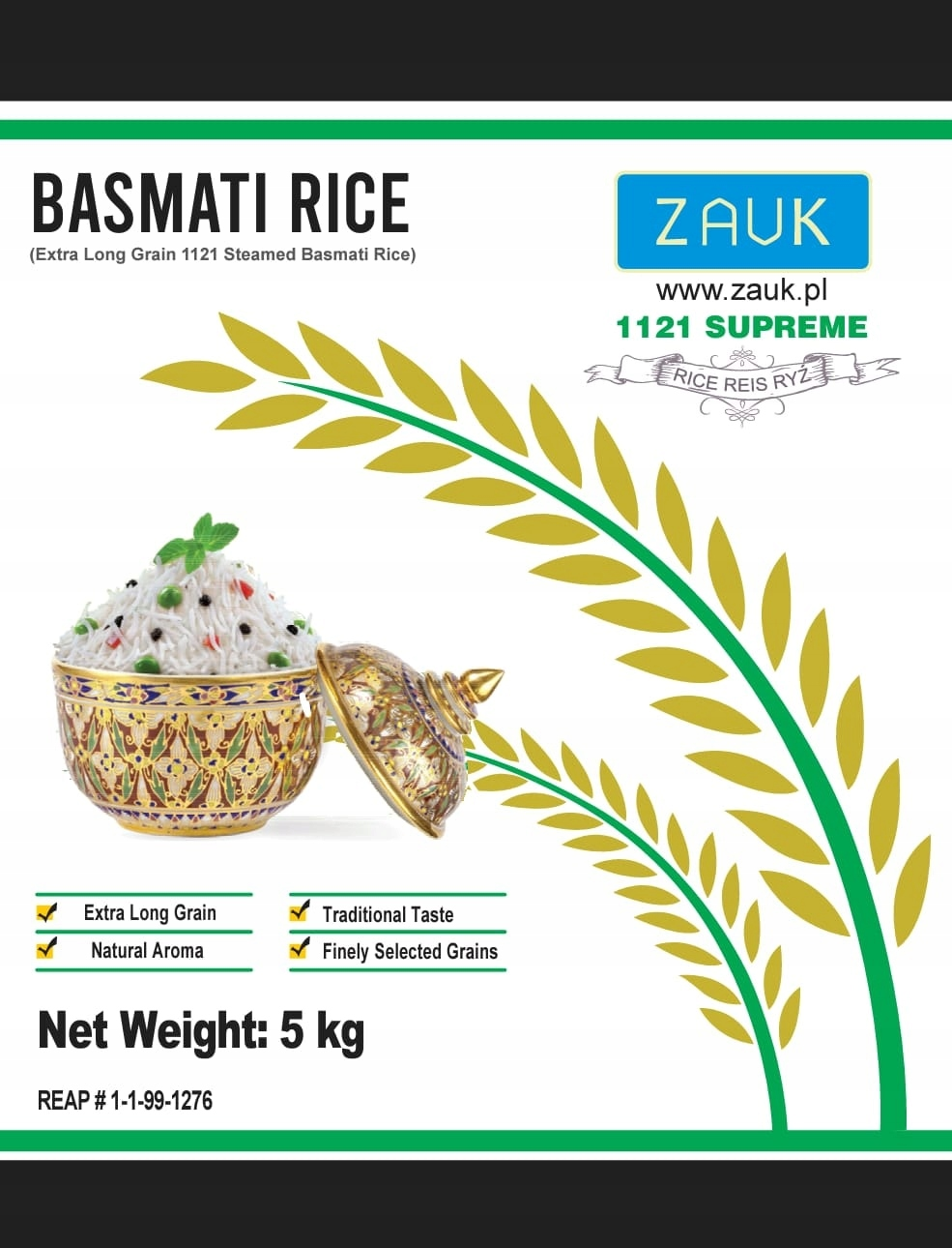 Басмати Заук Рис 1121 Высший 5 кг