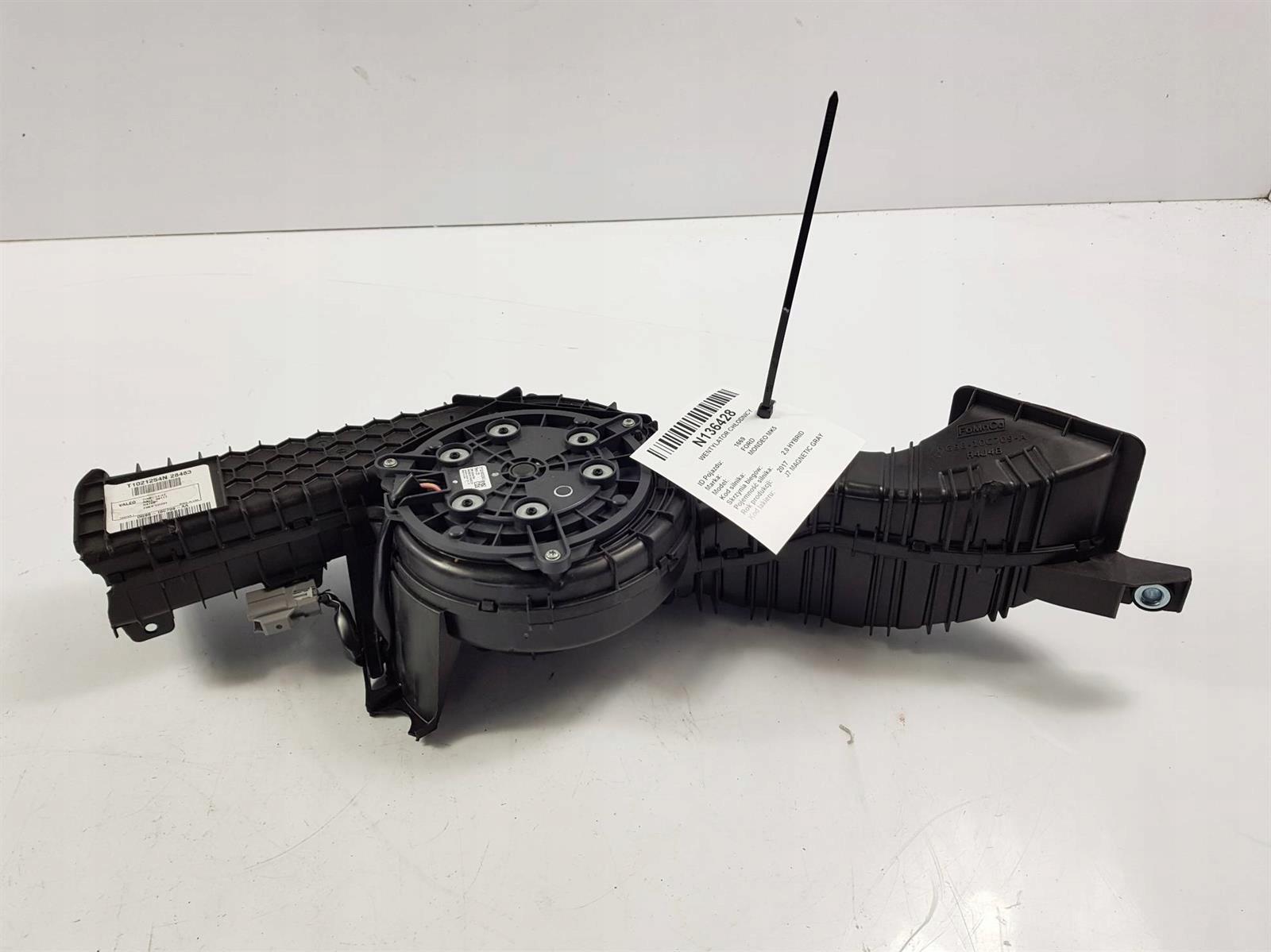 вентилятор радиатора dg98-10c709-a mondeo mk5