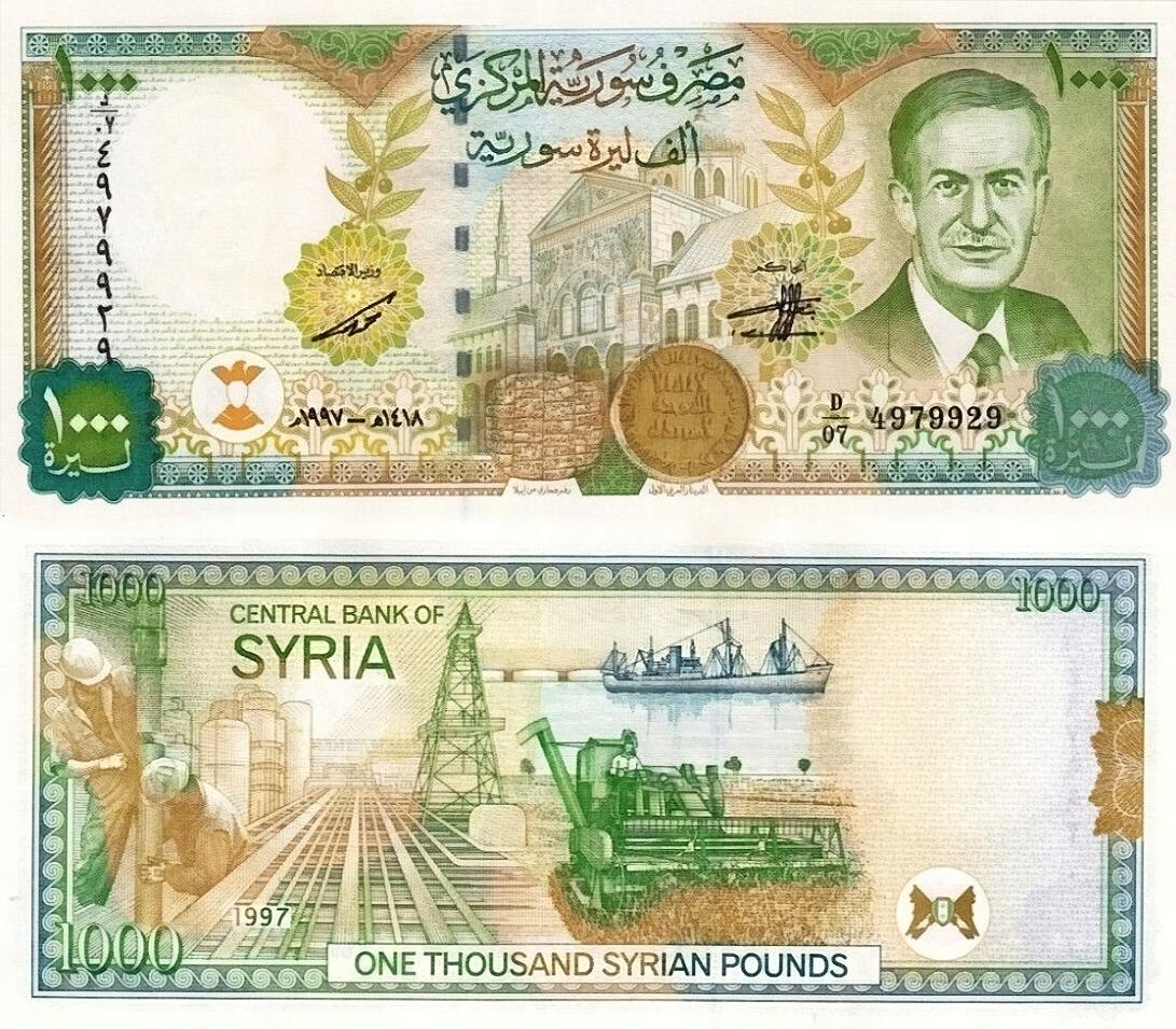# СИРИЯ - 1000 фунтов - 1997 - P-111b - UNC