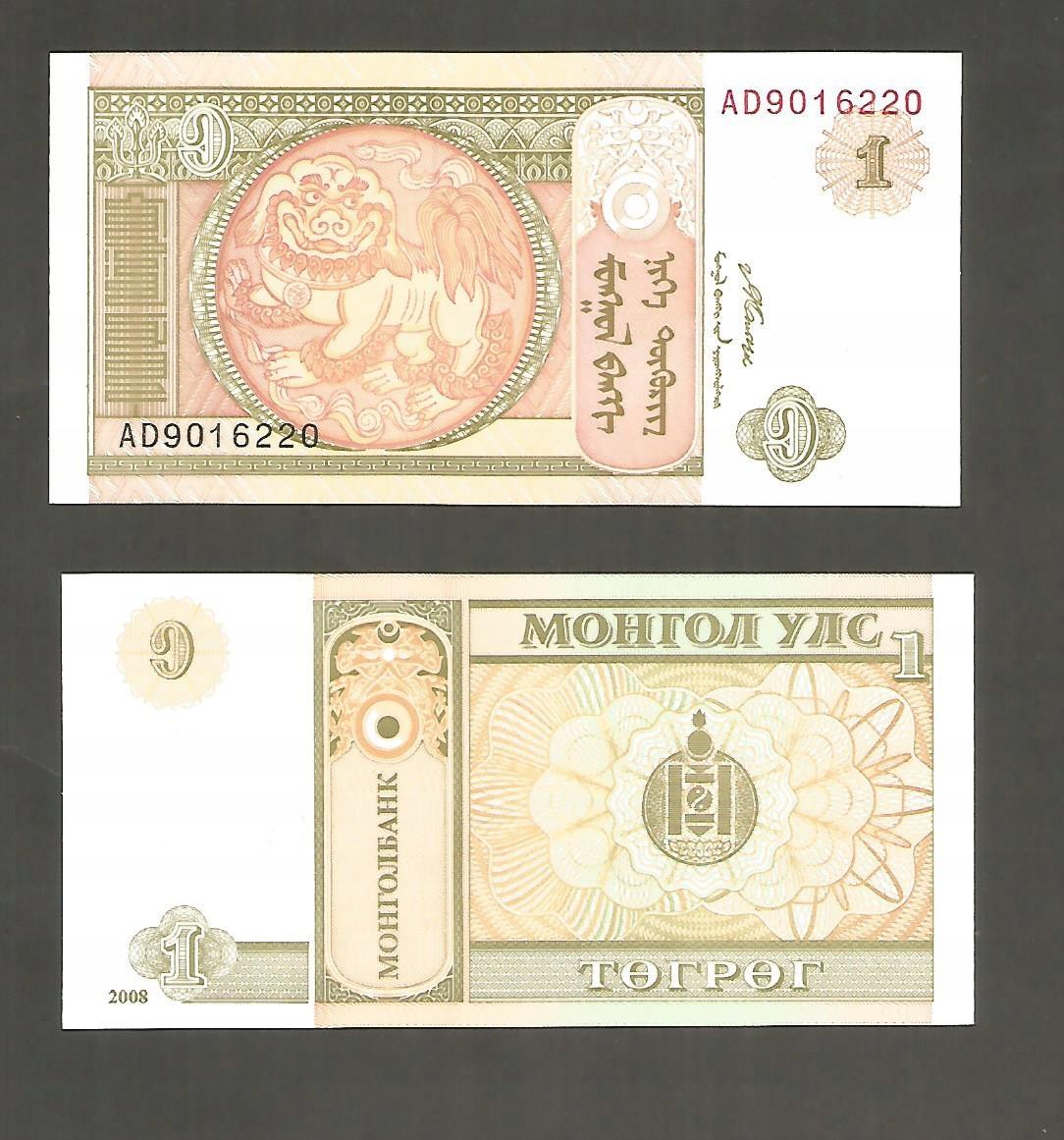Banknot MONGOLIA -- 1 Tugrik -- 2008 rok , UNC