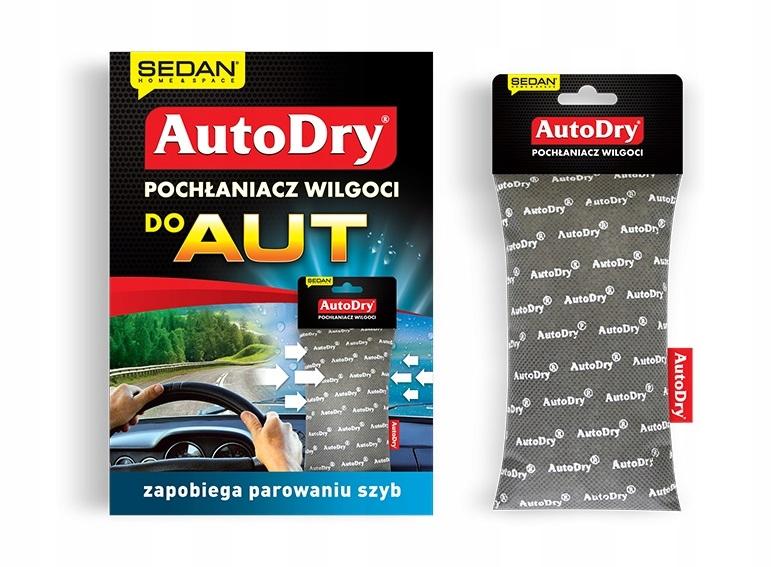 AutoDry - Десикант - Осушите ваш AUTO!