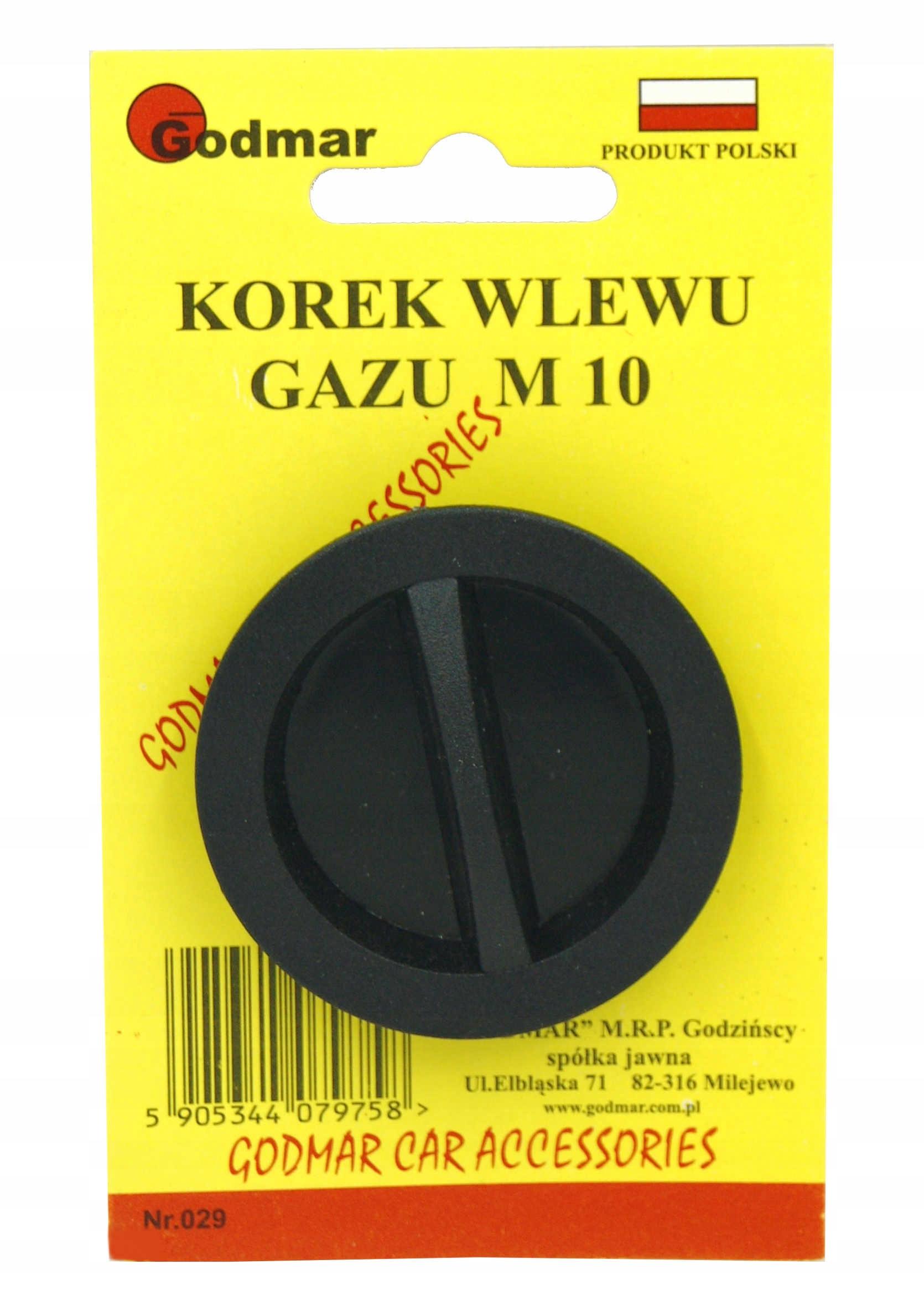 пробка заглушка настой газа заглушка 10 мм снг m-10