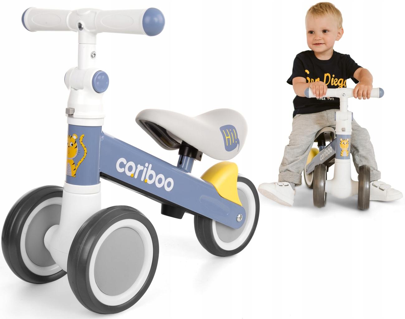 Балансировочный велосипед, ходунки, детский каток CARIBOO