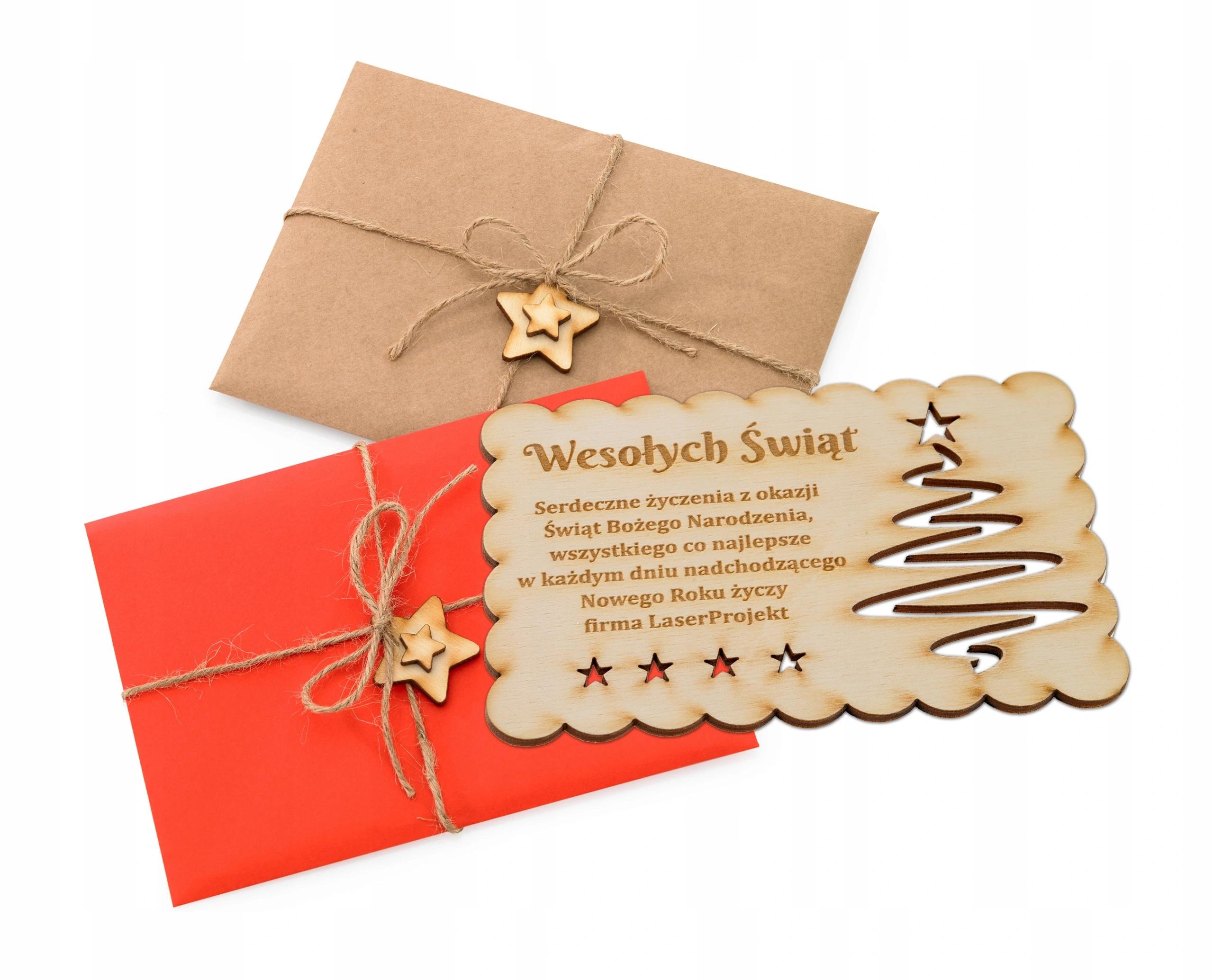 Drewniana kartka świąteczna z kopertą prezent 2K