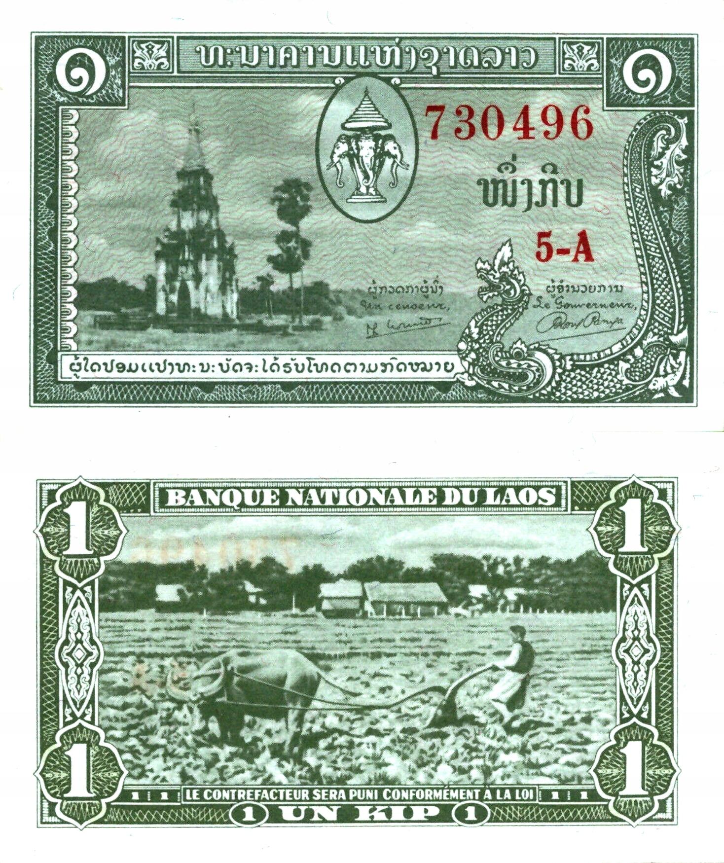 # LAOS - 1 KIP - 1957 - P-1b - UNC-