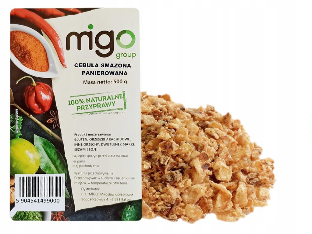 Жареный лук. Жареный - 1 кг - MIGOgroup