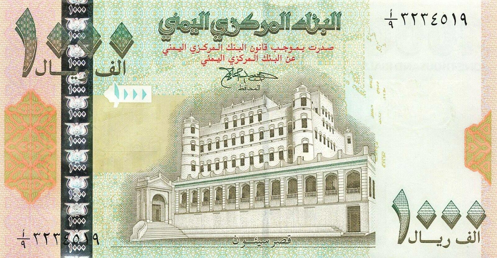 ЙЕМЕН 1000 риалов 1998 P-32 подпись 10 UNC