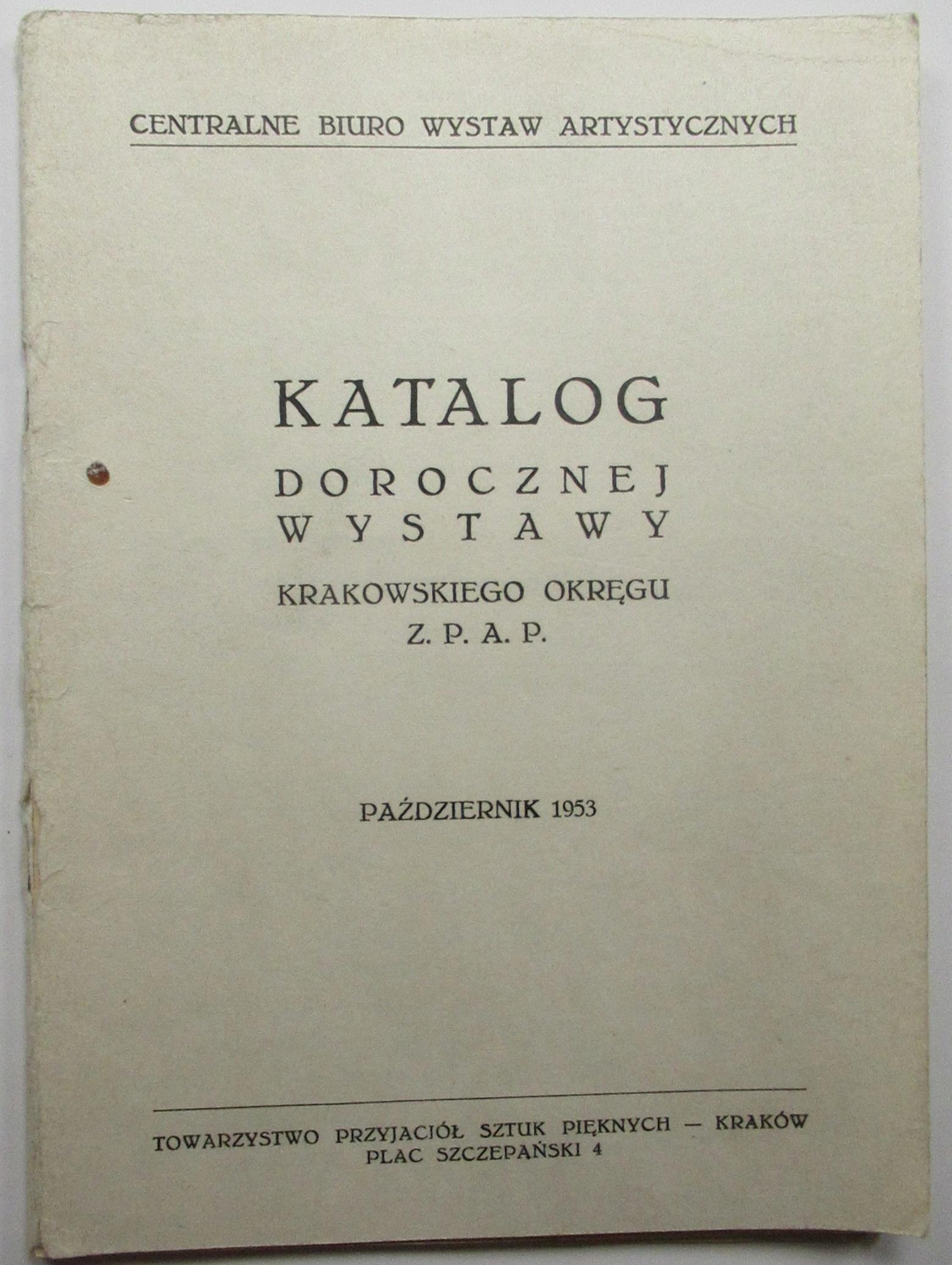 Каталог, ВЫСТАВКА ZPAP, Краков 1953, СОКРЕАЛИЗМ