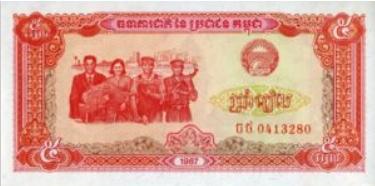 Камбоджа 5 Риель Палас 1987 P-33