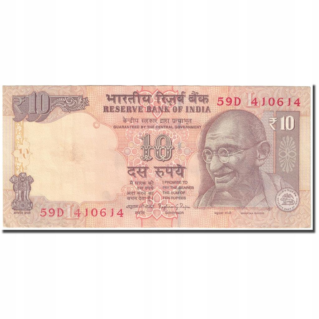 Банкнота, Индия, 10 рупий, KM: 89d, AU (55-58)