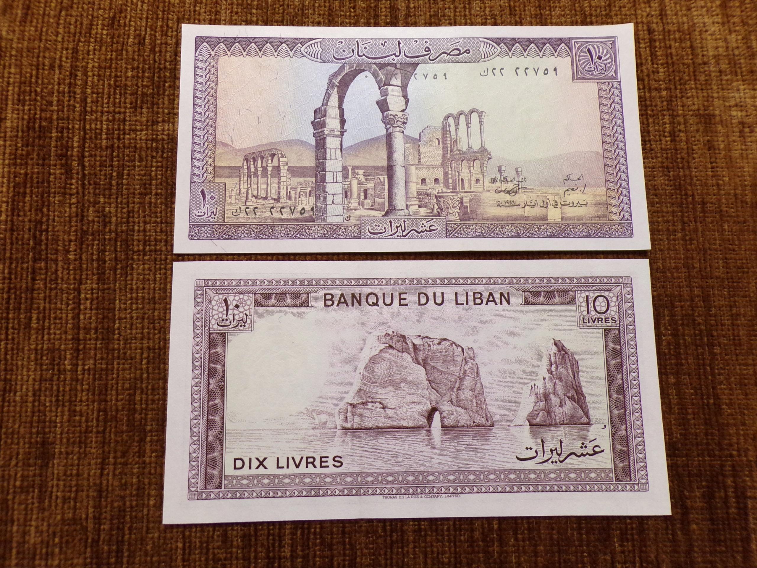 213.LIBANON 10 LIVRES UNC