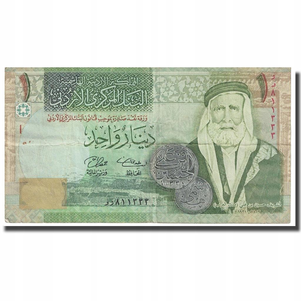Банкнота, Иордания, 1 динар, 2002, KM: 34d, EF (40-45