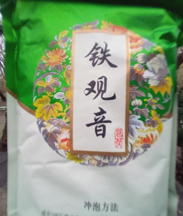 TEA Planet - Чай Улун Тай Гуань Инь - 500 г.
