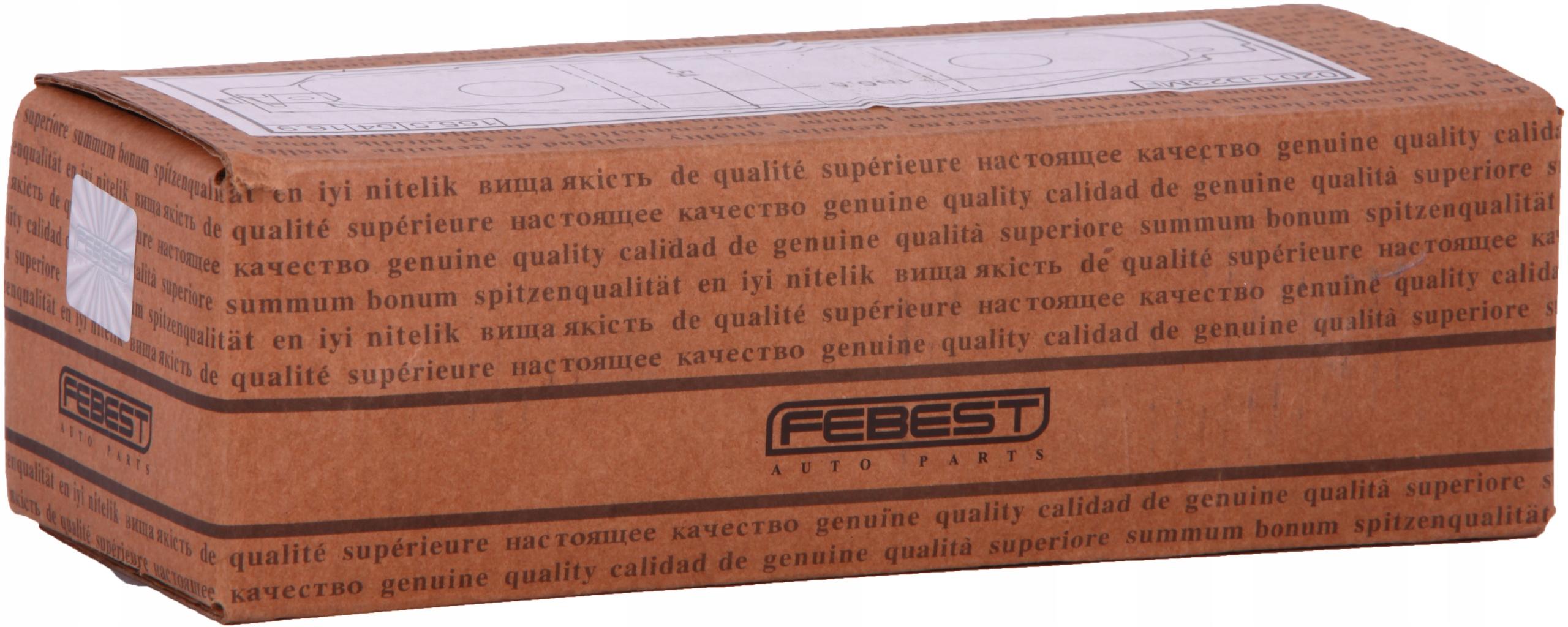 крепление амортизатора febest tb-002