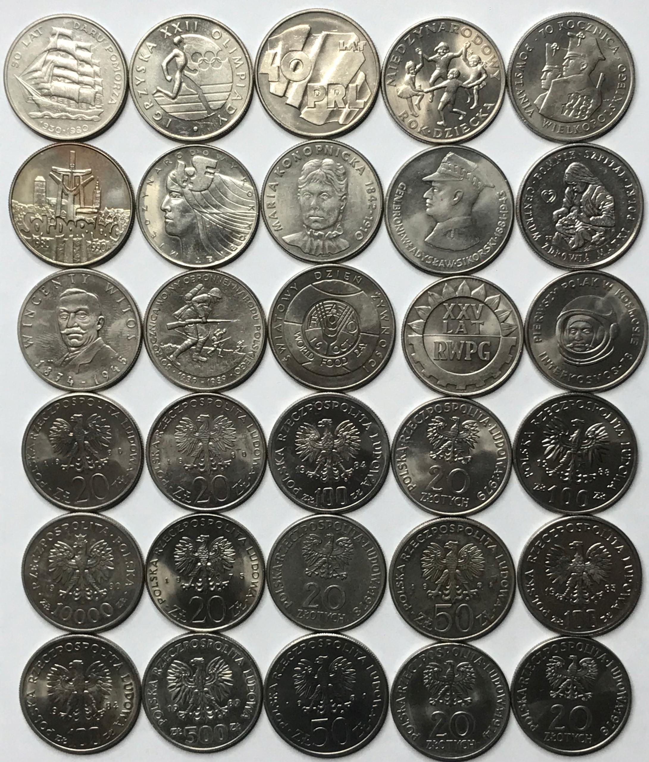 комплект 15 памятных монет - комплект