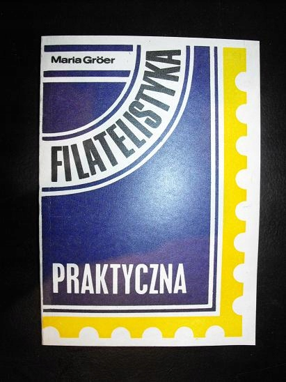 Практическая филателия Мария Гроер