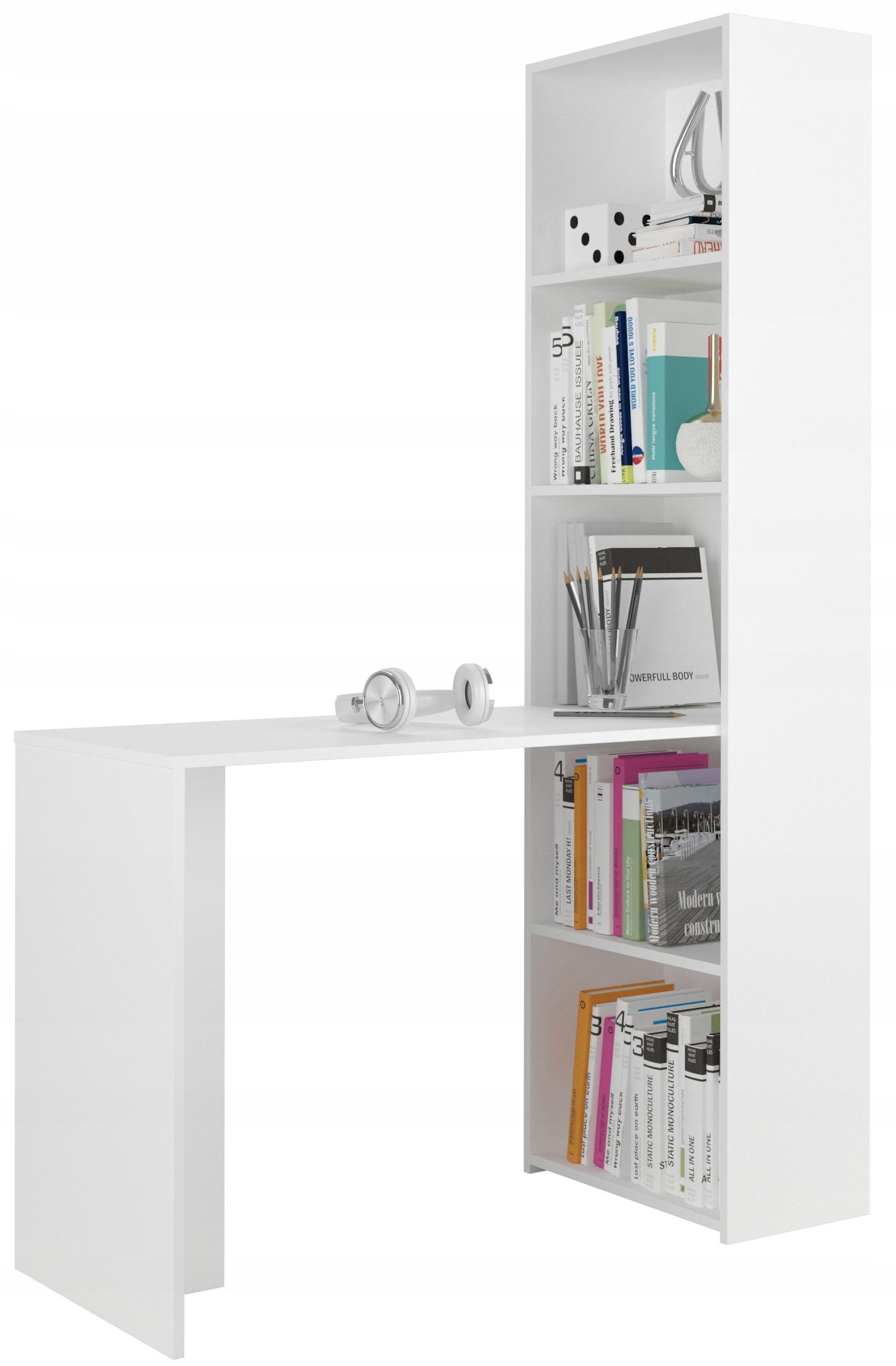 Мебель, стол, стол, книжный шкаф, 125см белый B50S