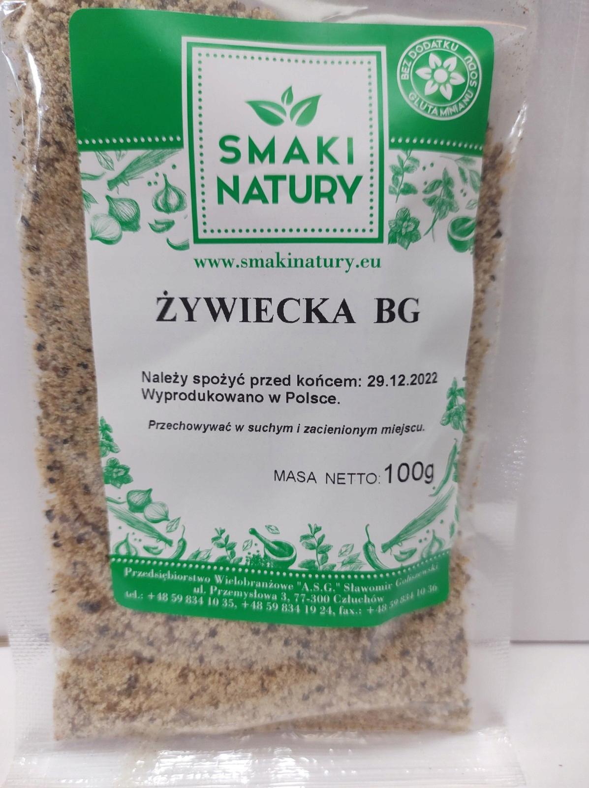 Приправа для колбасы Zywiec 100г