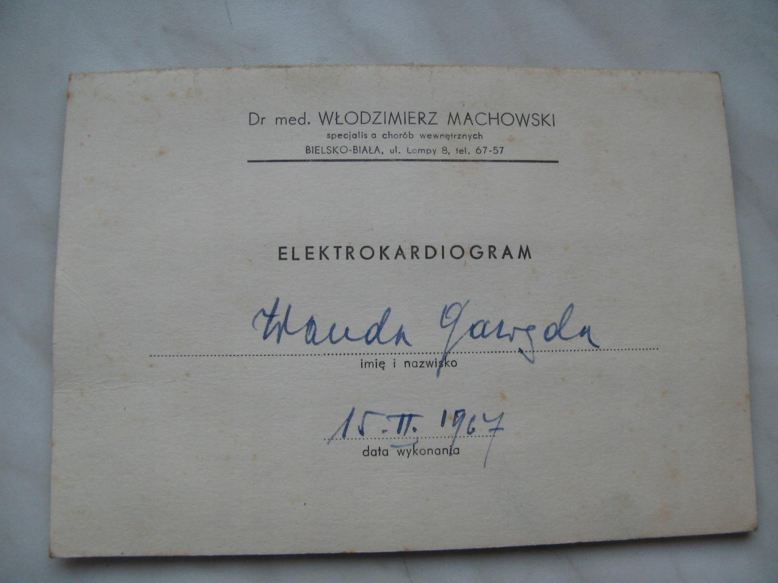 ЭЛЕКТРОКАРДИОГРАММА ПРЛ 1967 г.