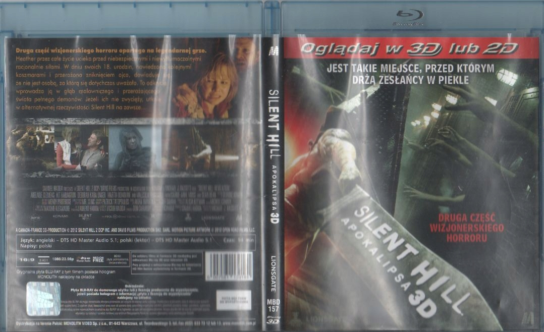 Item SILENT HILL 2D/3D BLU-RAY, VOICEOVER OPPORTUNITY PRICING