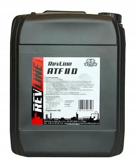 МАСЛО POWER OIL ATF IID 20L REVLINE