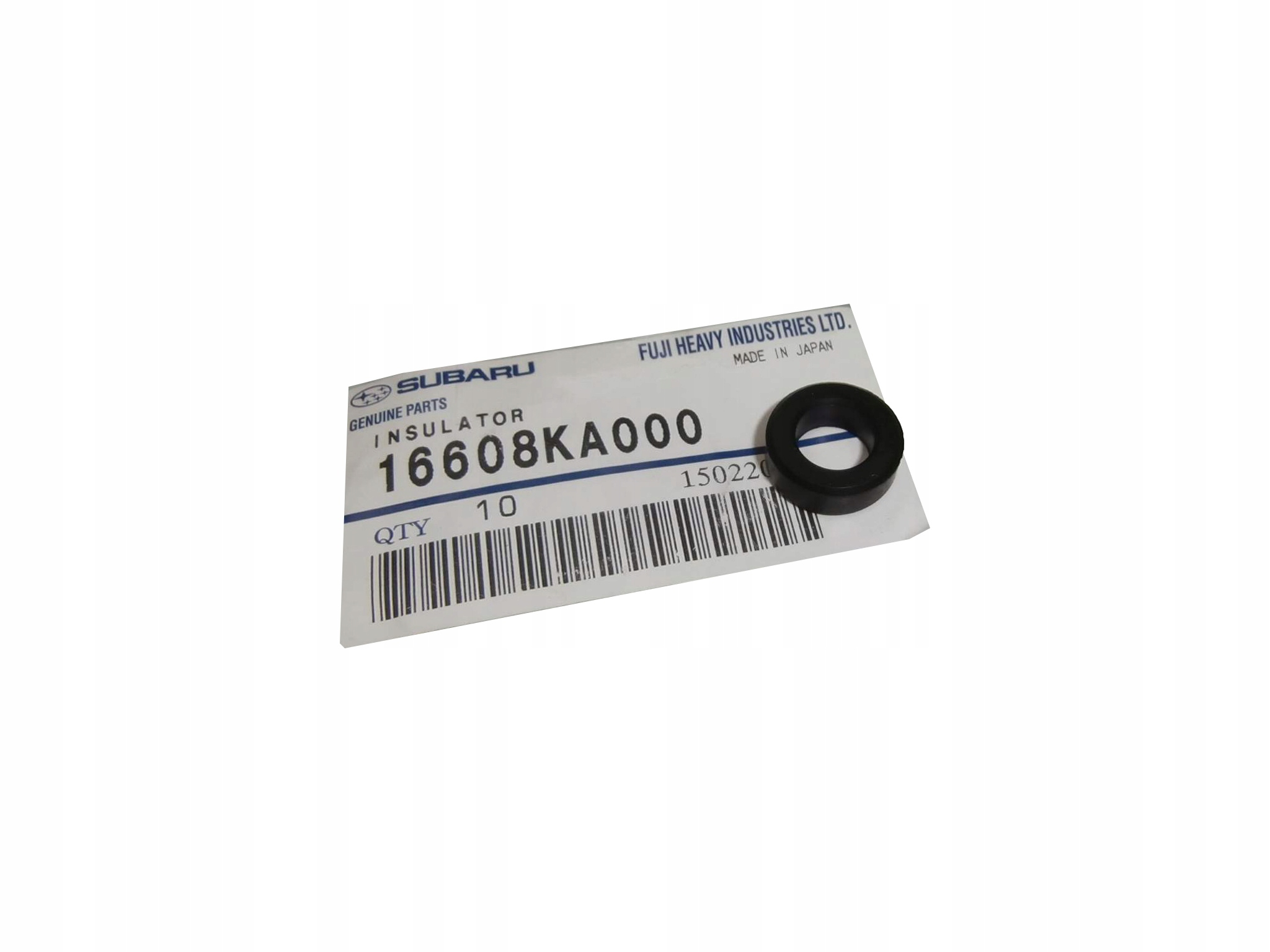 subaru прокладка уплотнительное кольцо инжектора 16608ka000
