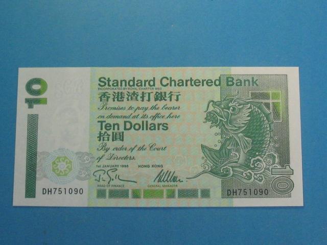 Банкнота Гонконг 10 долларов 1995 UNC P-284b