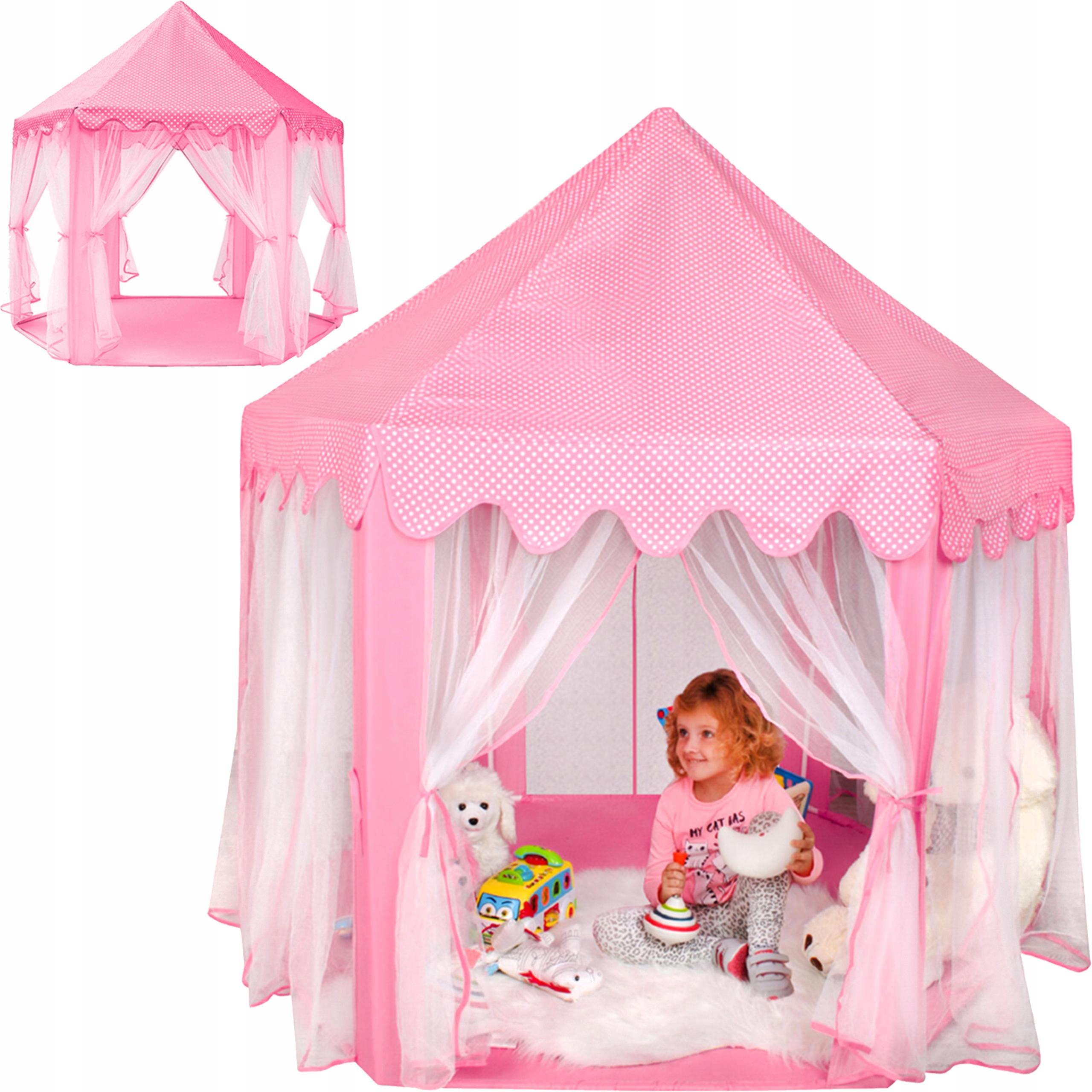 Палаточный дом. Замок для детей. Дворец к дому.