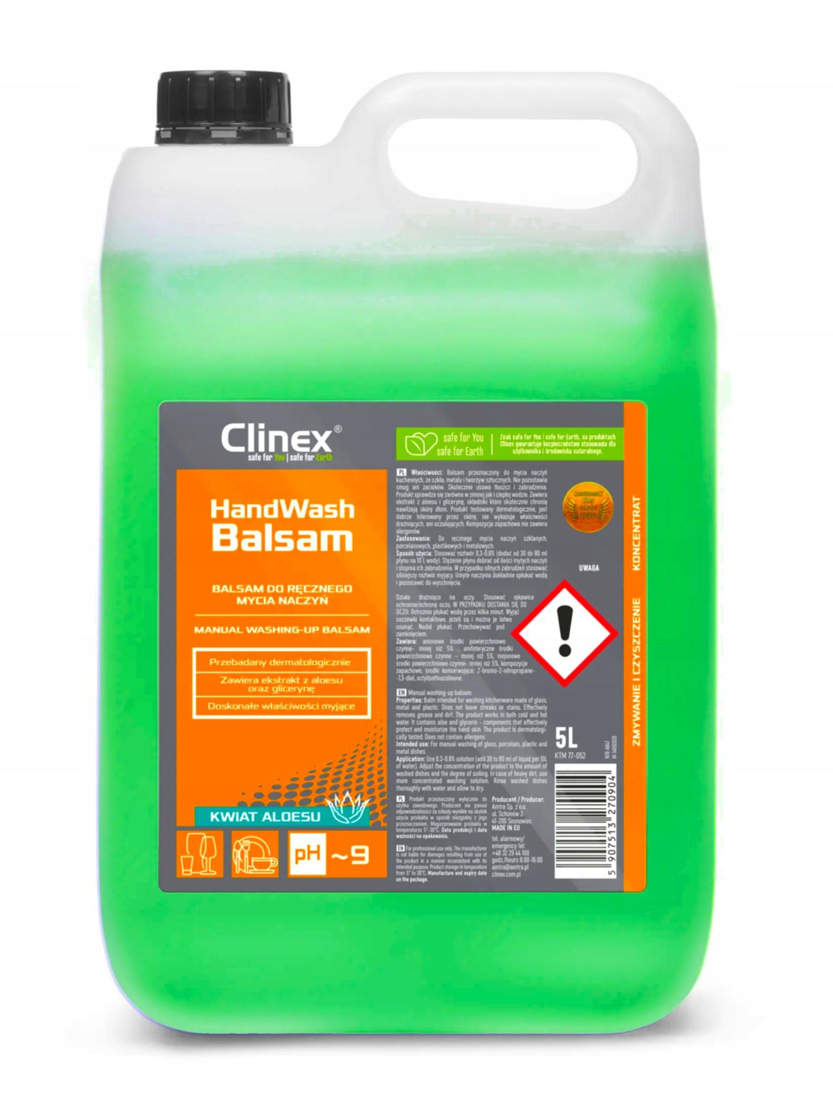 Clinex HandWash жидкий лосьон для мытья посуды 5л