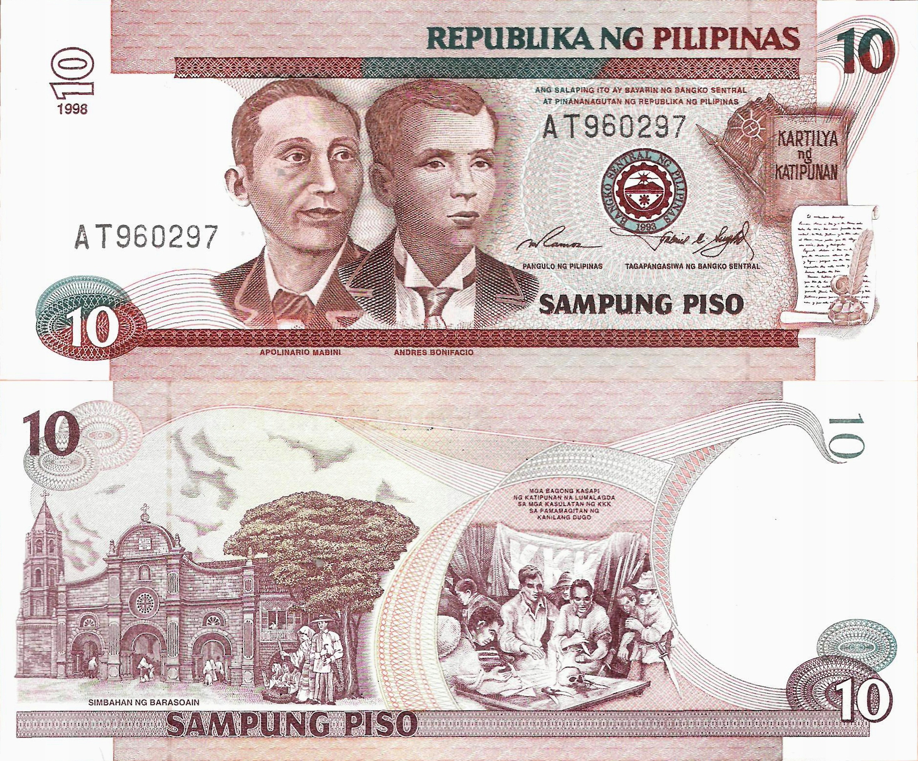 Filipiny 1998 - 10 piso - Pick 187 UNC