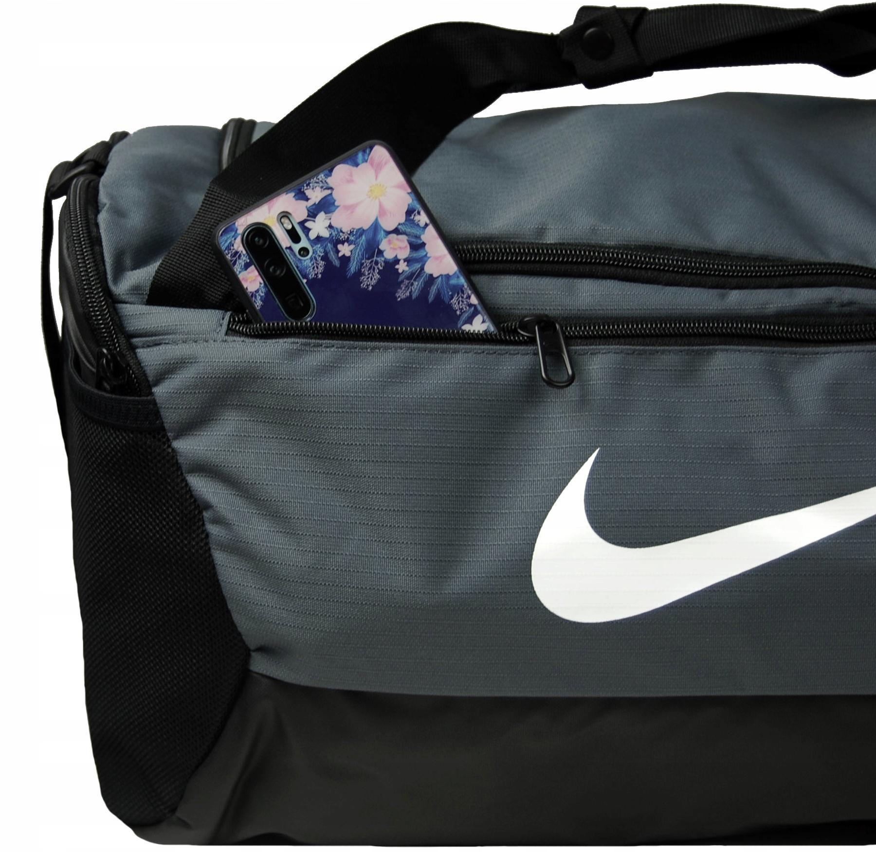 молодежный, картинки найк сумка женственный романтичный