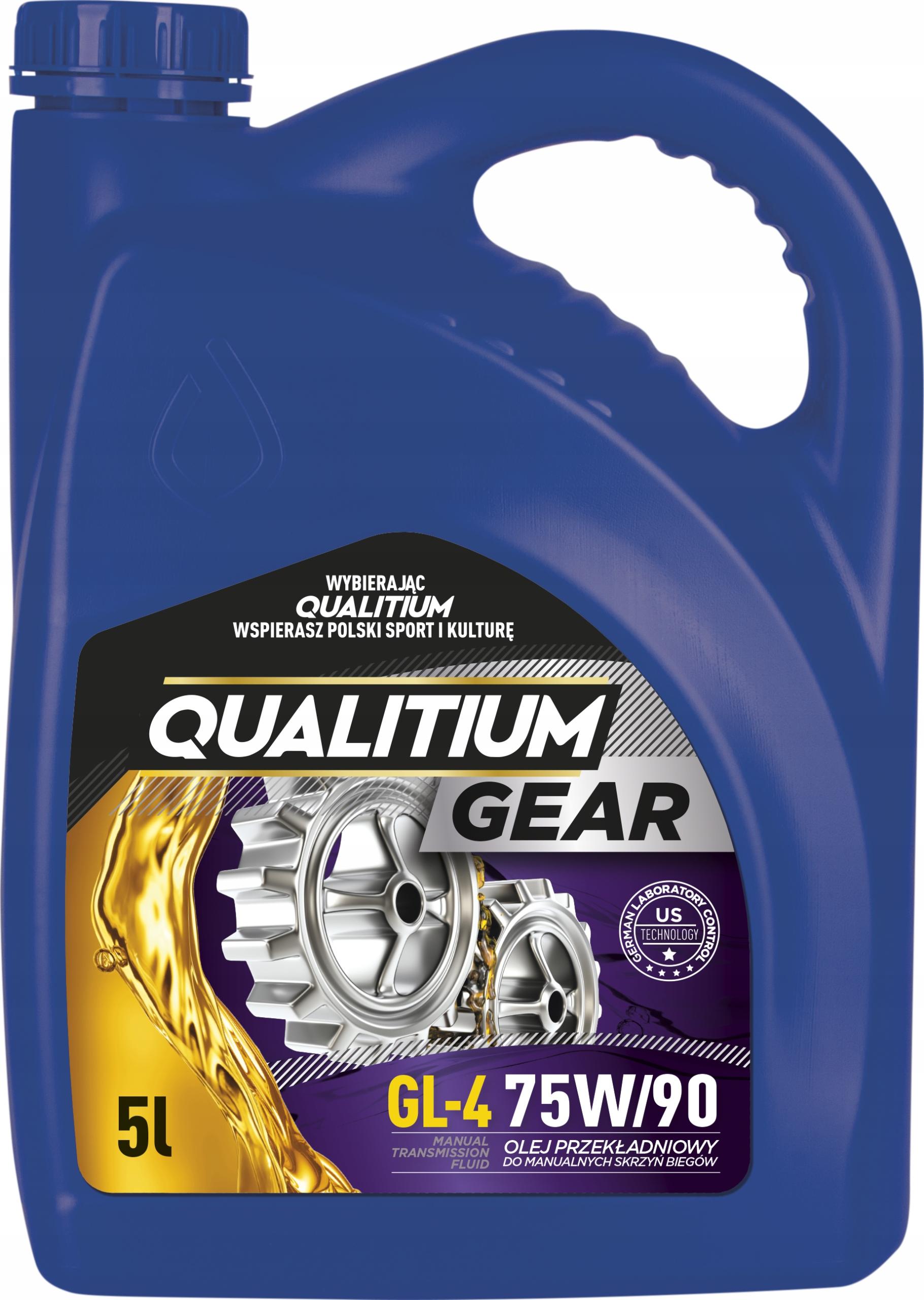 QUALITIUM Gear GL 4 75W 90 5L Трансмиссионное масло