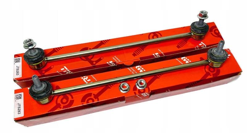 trw Крепеж стабилизатора peugeot 206 208 2008