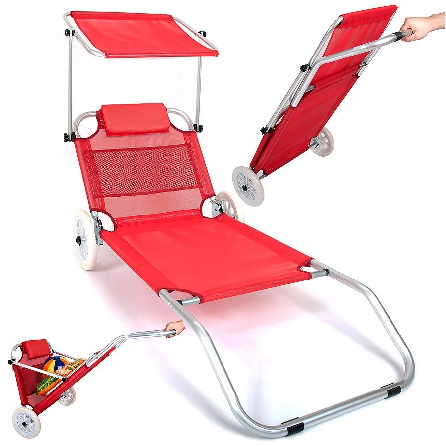 Садовый шезлонг на колесах Кресло CANOPY -