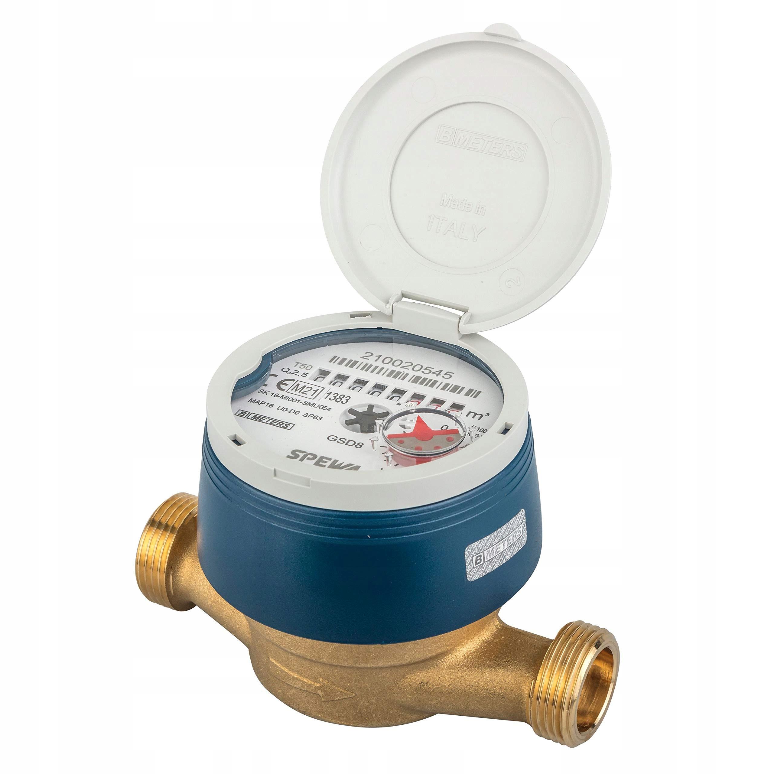 Счетчик воды с защитной крышкой 3/4 дюйма от УФ-излучения