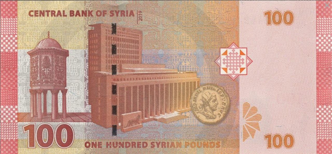 Сирия Амфитеатр за 100 фунтов стерлингов 2019 P-113b