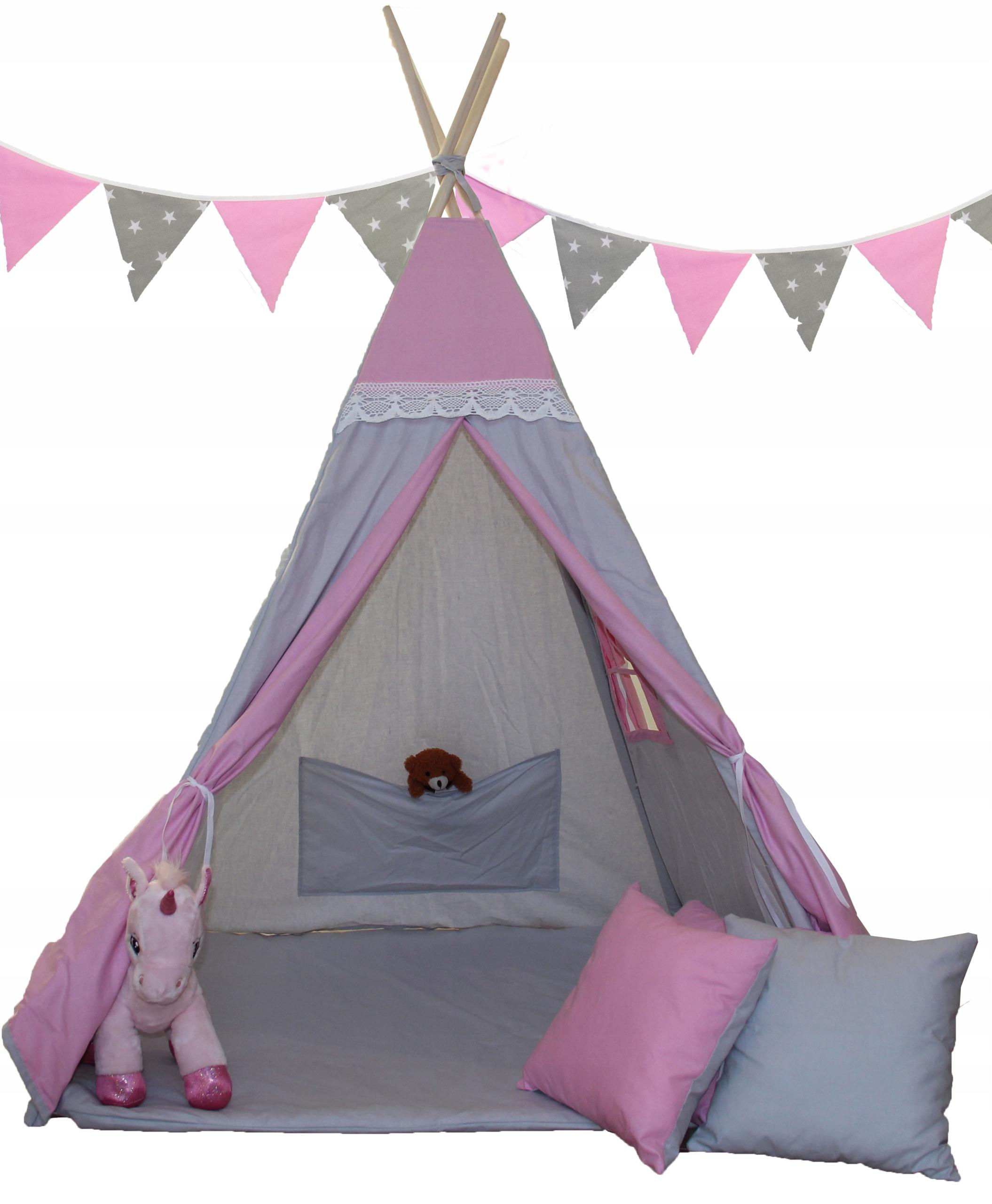 ТИПИ с шторами, детская палатка, домик + БЕСПЛАТНО