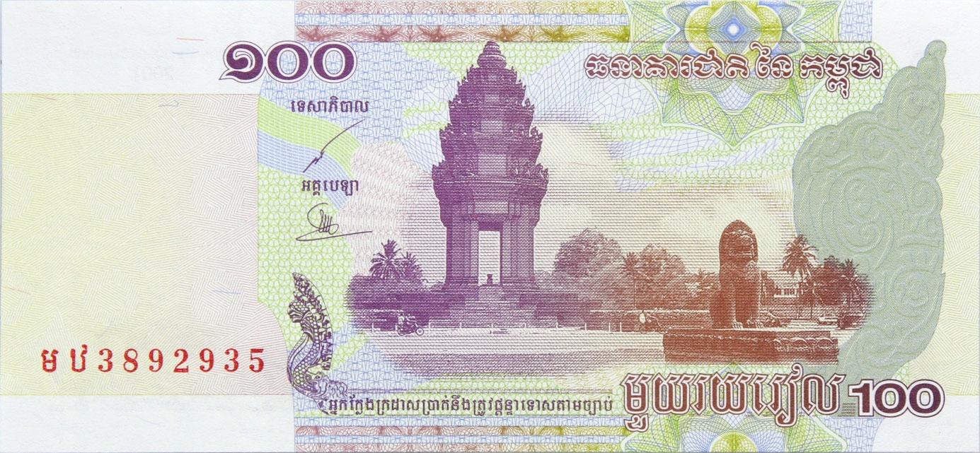 Kambodża - BANKNOT 100 Riels Rieli 2001 - Stan UNC