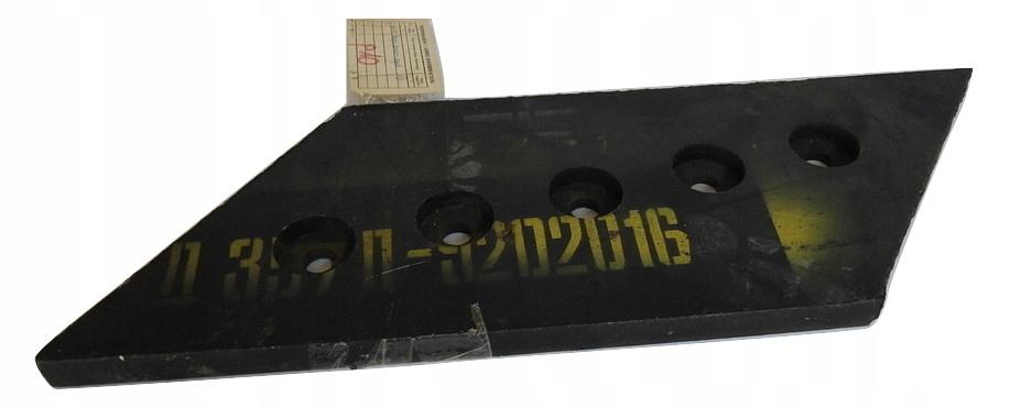 лезвие скребка правого ножа Д-357 П