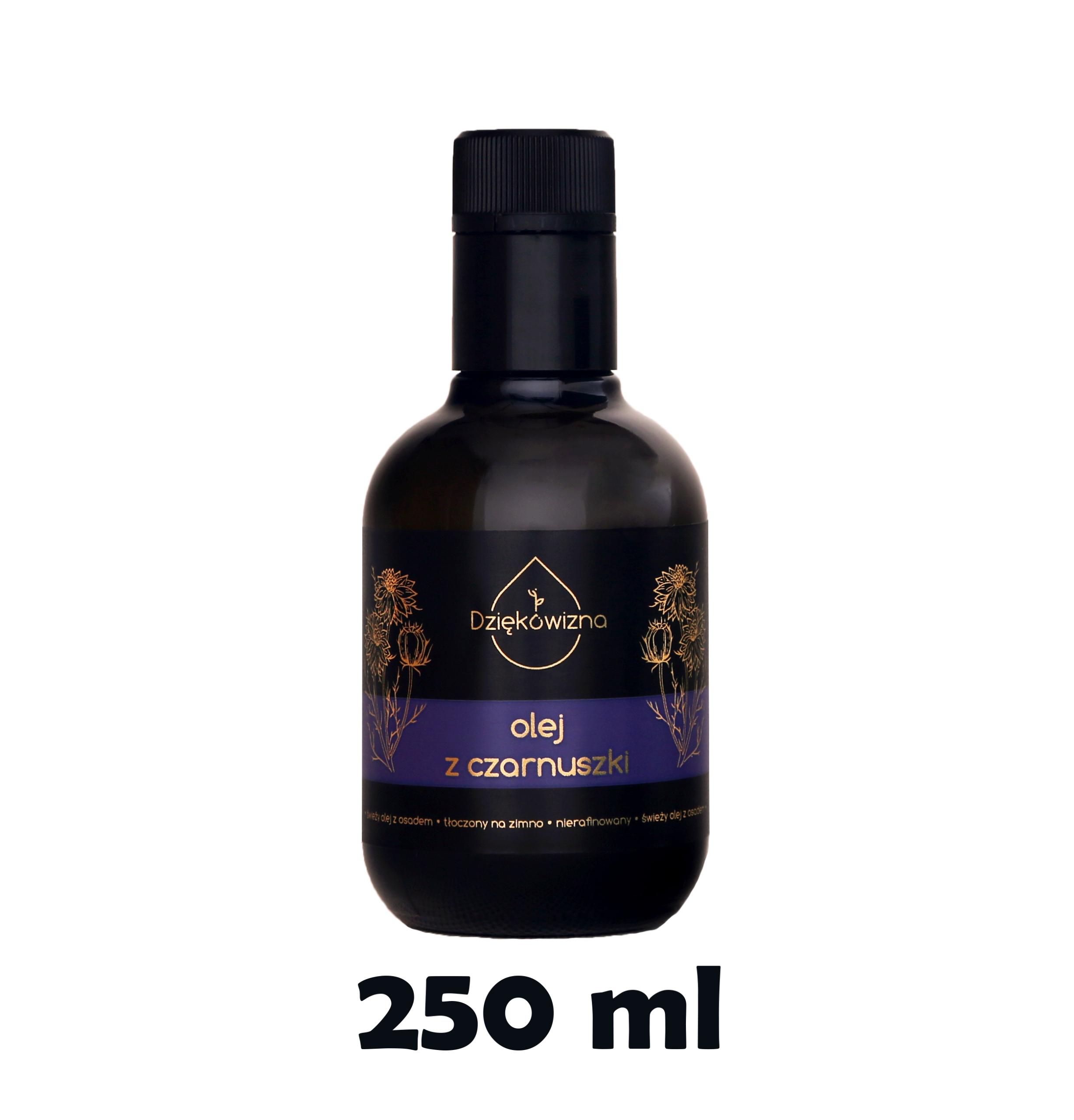 Масло черного тмина 250 мл - холодного отжима