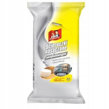 Ян необходимые антибактериальные салфетки 40 шт.