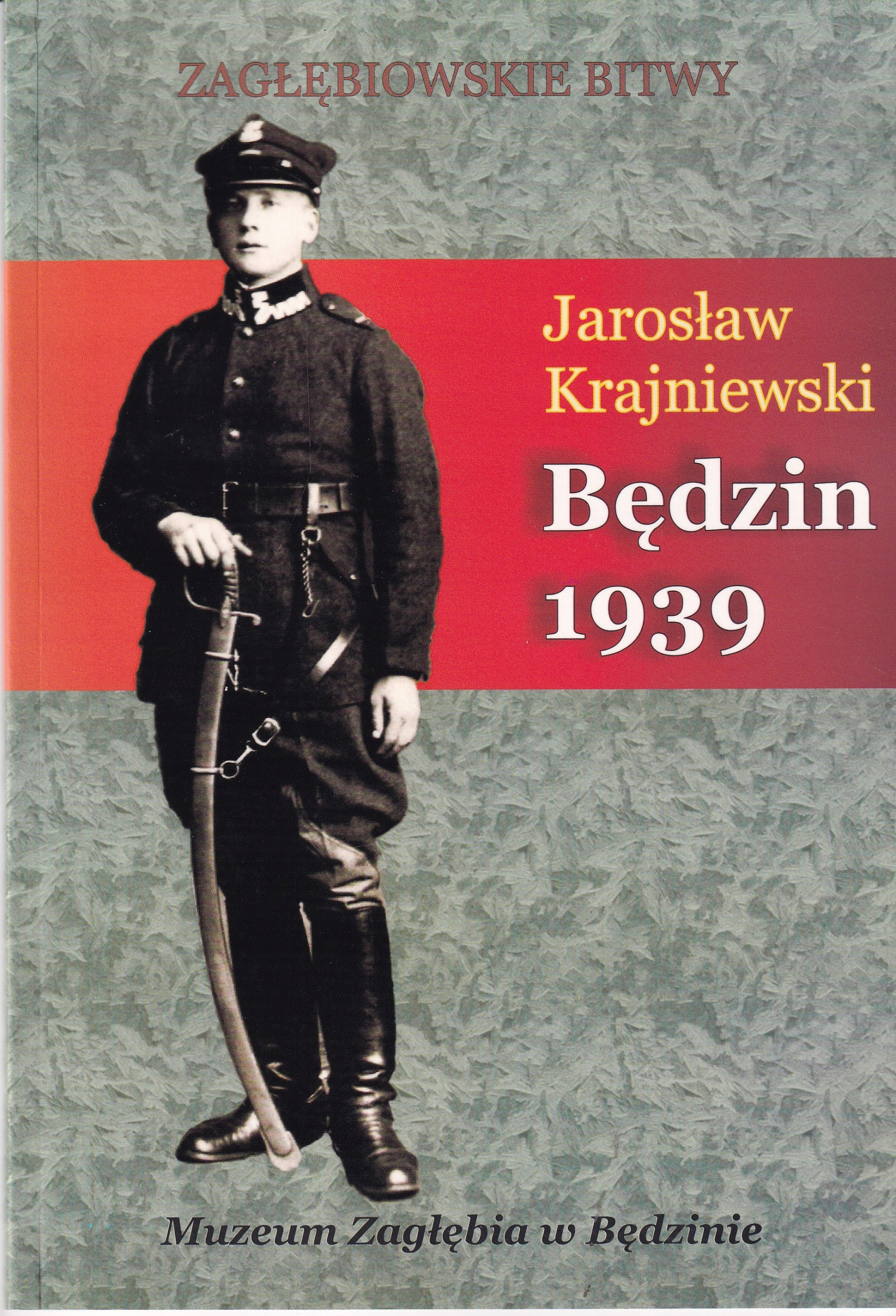 Бендзин Сентябрьская кампания 1939 г.