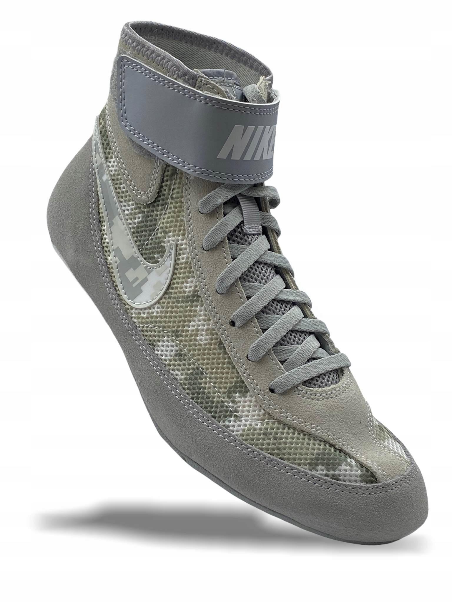 Кроссовки для бокса Nike Speedsweep VII