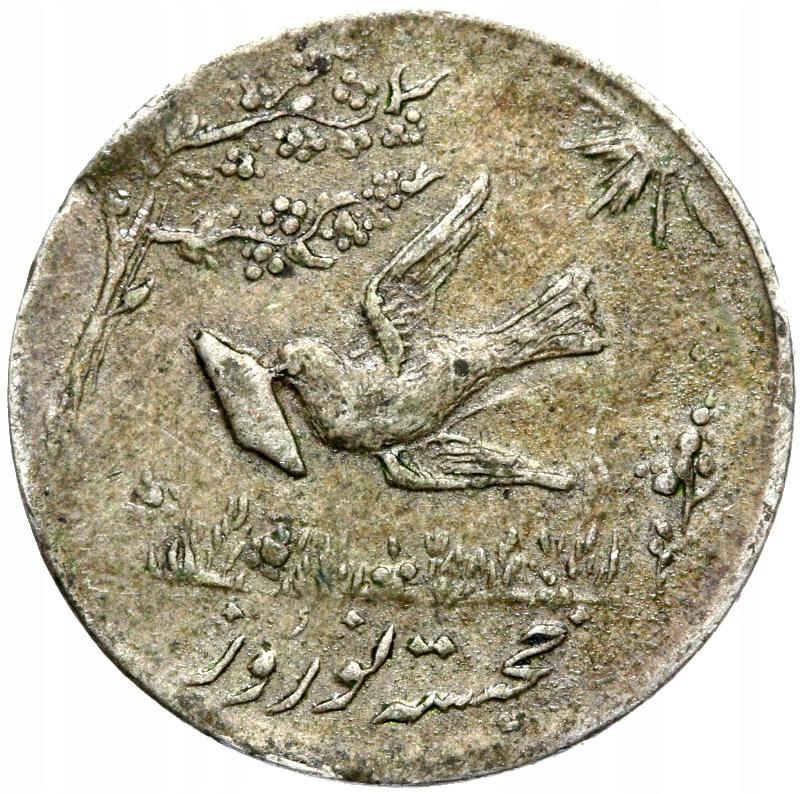 + Iran Token noworoczny GOŁĄB POCZTOWY 1953 Srebro